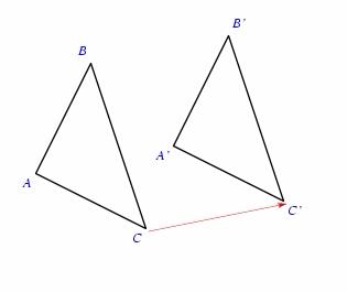 Translation Triangle 1471953856626