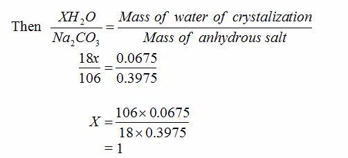 Equation 1455257090526
